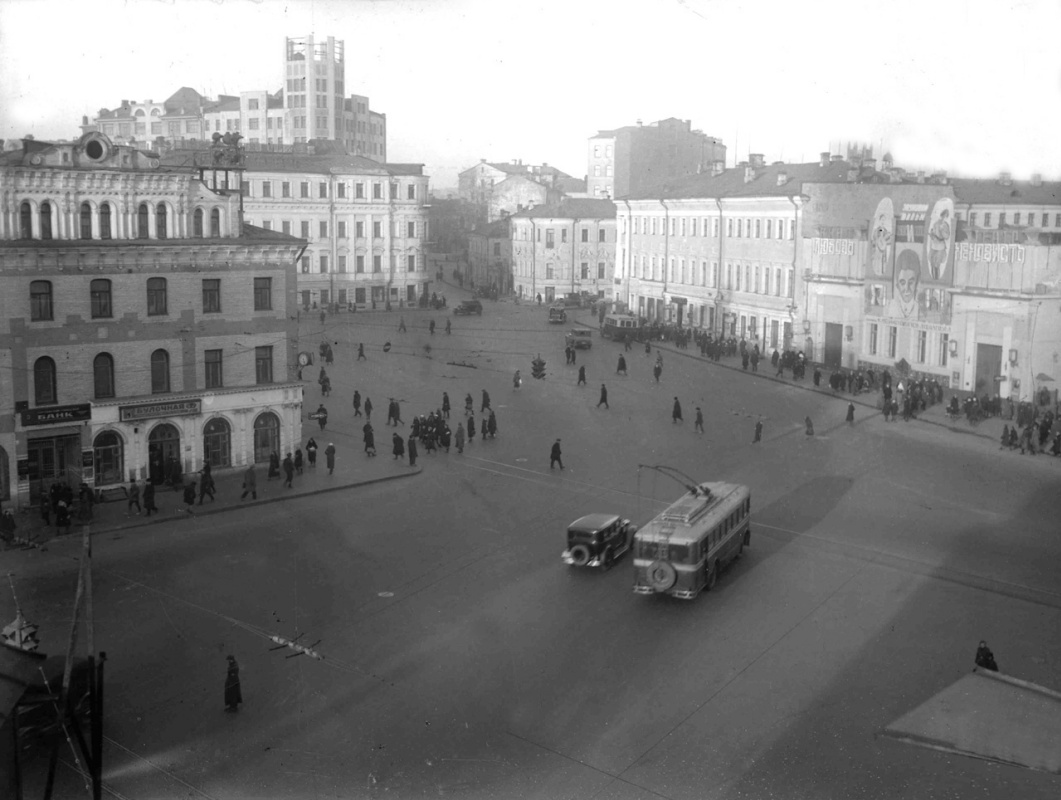 Historical photos. Movie posters and signs on Arbat Square in Moscow