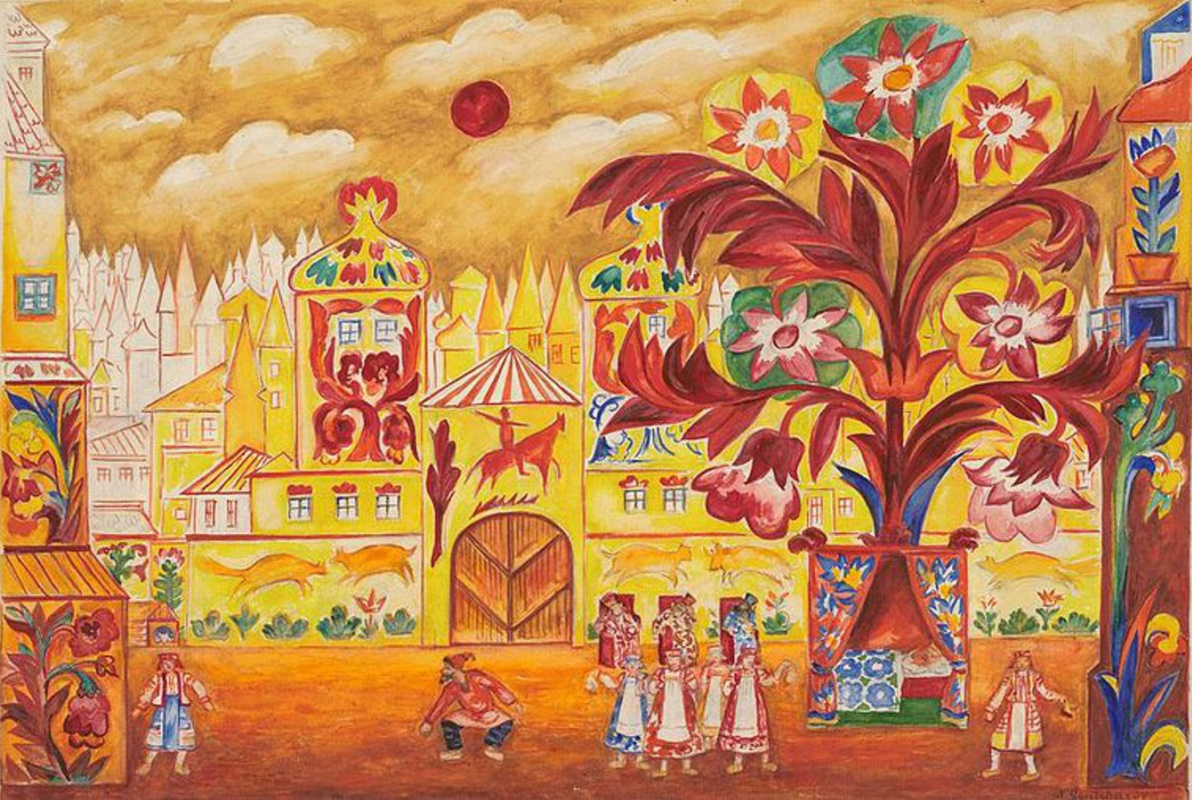 """Natalia Goncharova. A sketch of the scenery for the play """"the Golden Cockerel"""""""