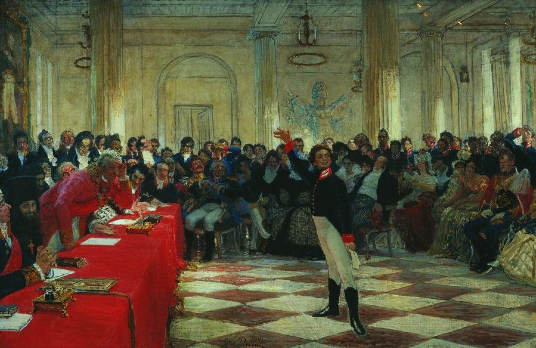 Илья Ефимович Репин. А. С. Пушкин на акте в Лицее 8 января 1815 года