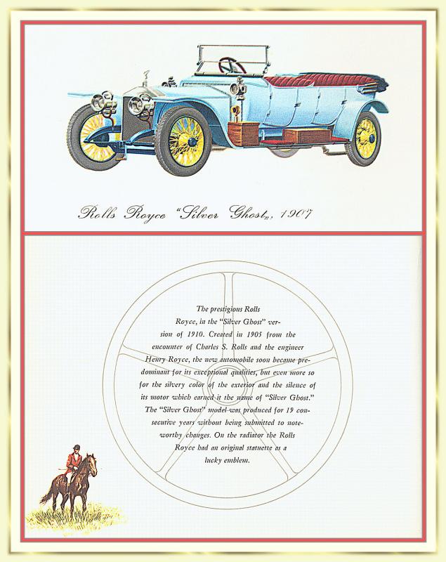 Лионель Моррис. Серия ретро-автомобили 1910 Роллс-Ройс