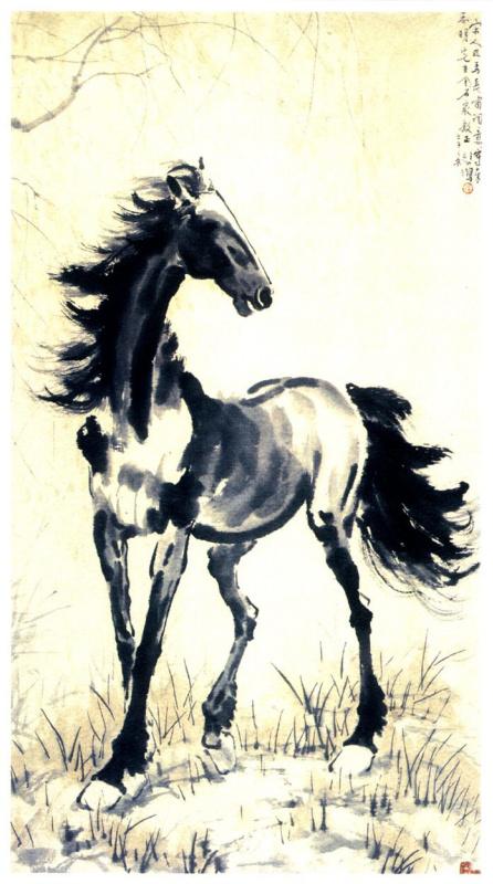 Беихонг Сюй. Лошадь 7