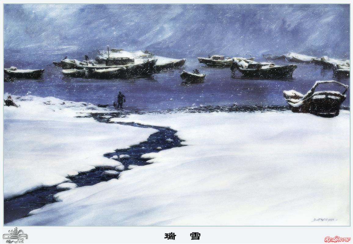 Ю. Пуджиес. Зима