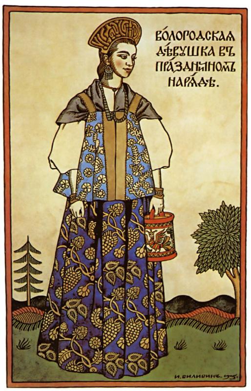 Вологодская девушка в праздничном наряде. Рисунок для почтовой открытки