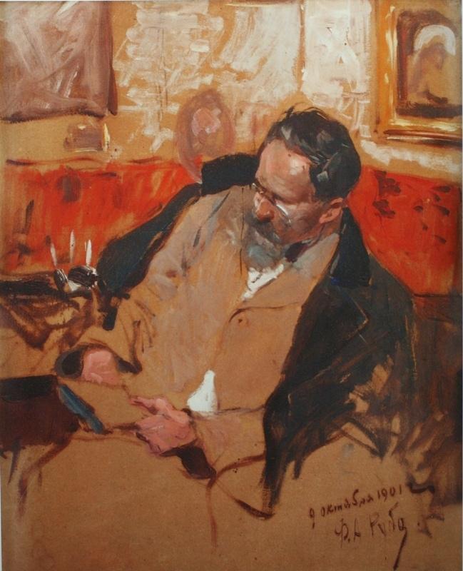 Портрет Владимира Александровича Беклемишева