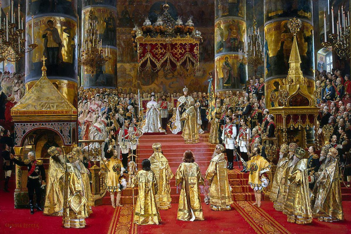 Жорж Беккер. Коронация императора Александра III и императрицы Марии Федоровны