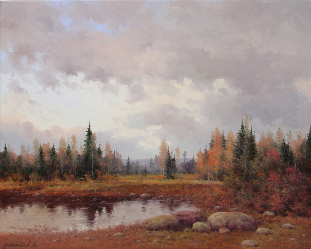 Vasily Ivanovich Gribennikov. Autumn landscape