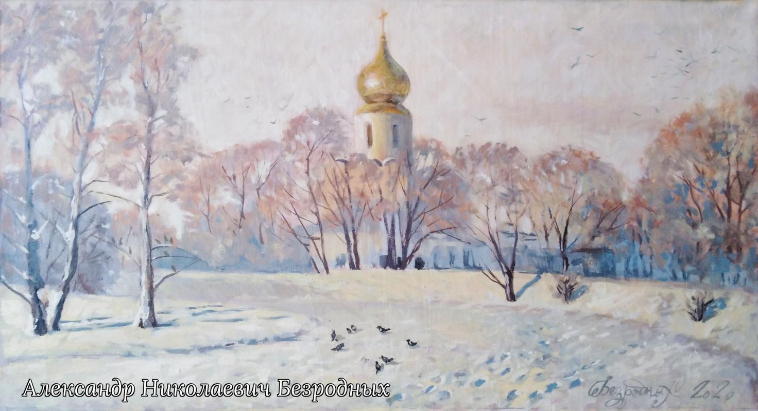 Alexander Nikolaevich Bezrodny. Winter park, Tsarskoe Selo.