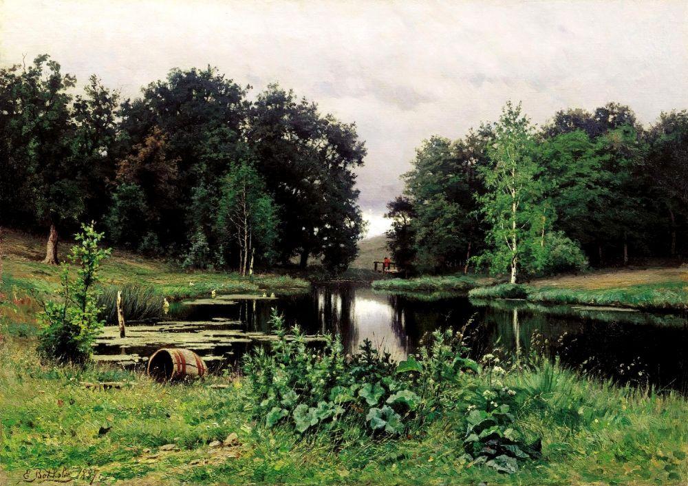 Ефим Ефимович Волков. Пейзаж с прудом
