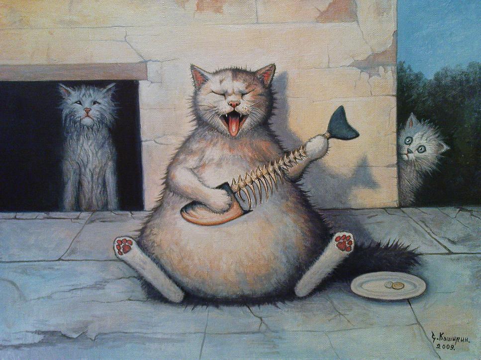 Картинки, открытки пьяные кошки