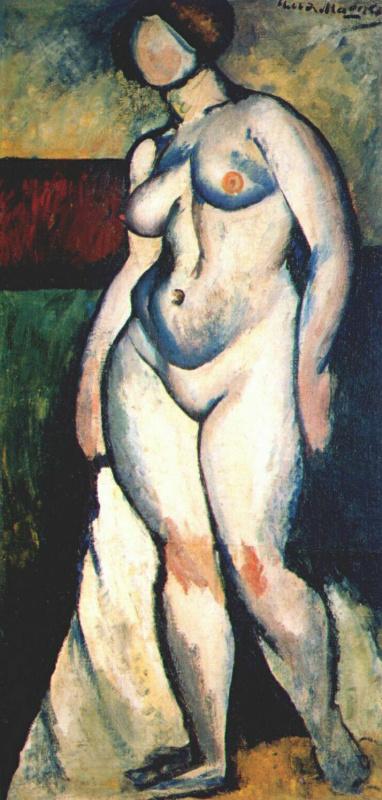 Ilya Mashkov. Nude