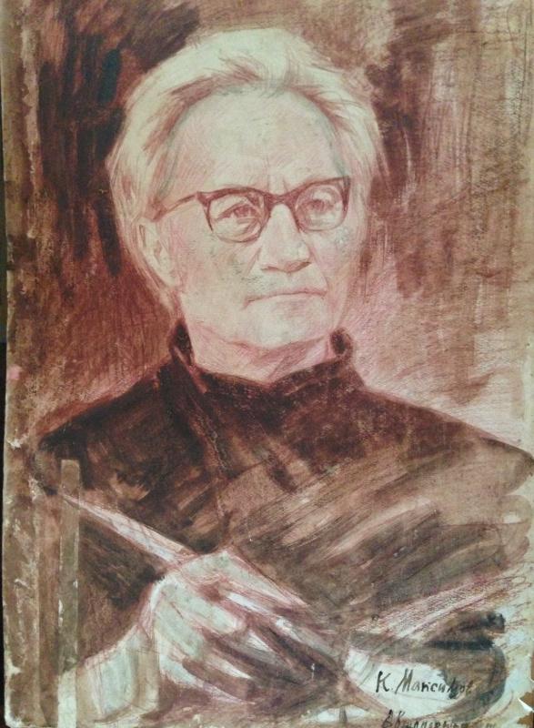 Константин Мефодьевич Максимов. Автопортрет