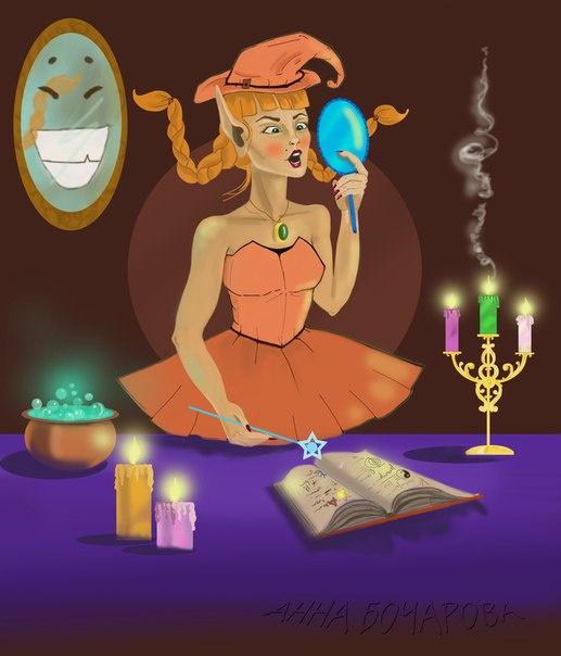Anna Evgenievna Bocharova. Magic