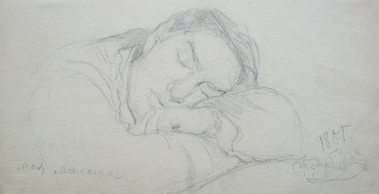 Valentin Aleksandrovich Serov. Sleeping