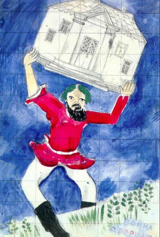 Marc Chagall. War to the palaces