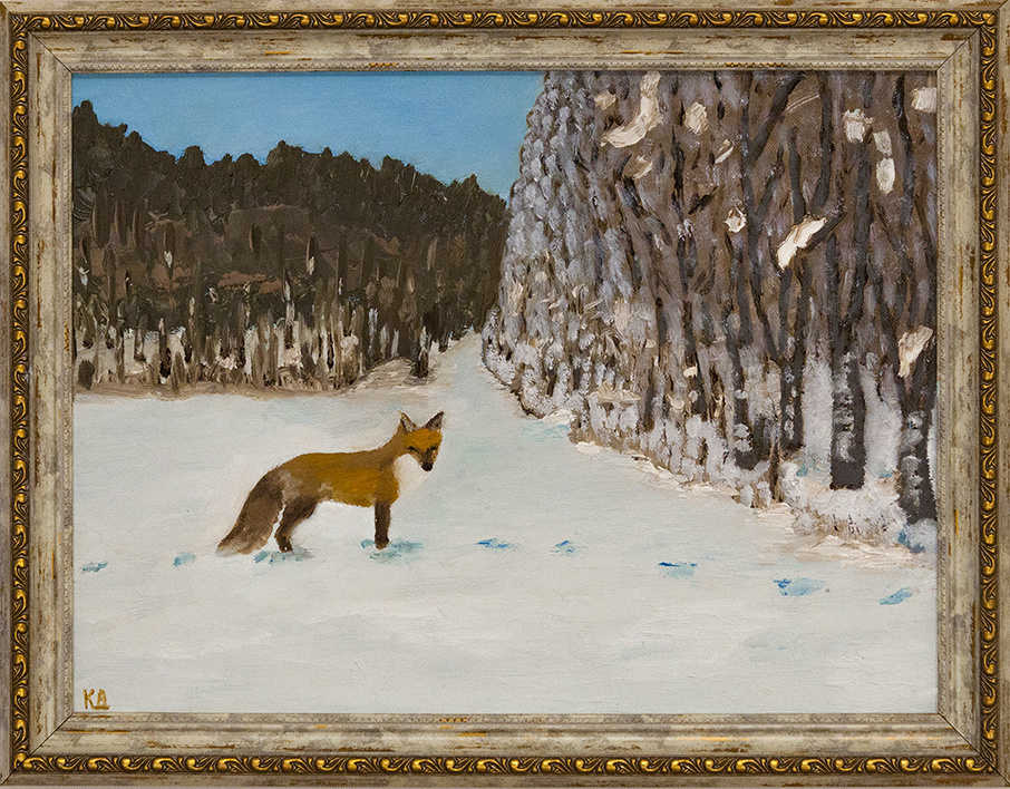 Dmitry Kobylkin. On the hunt