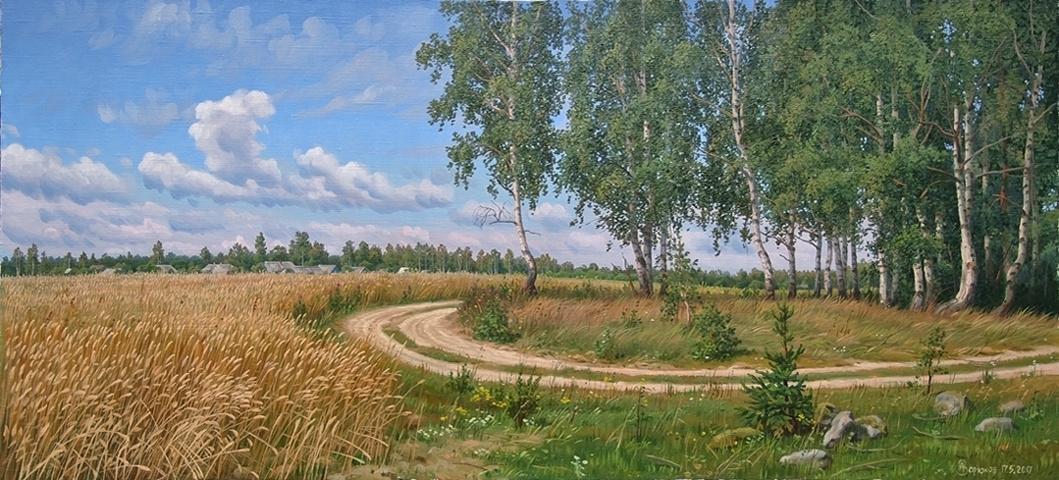Alexander Vasilyevich Zoryukov. In the midst of summer