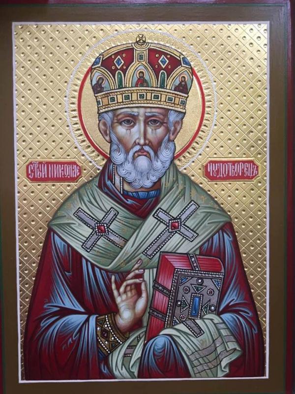 Alexander Alekseevich Zubko. St. Nicholas the Wonderworker