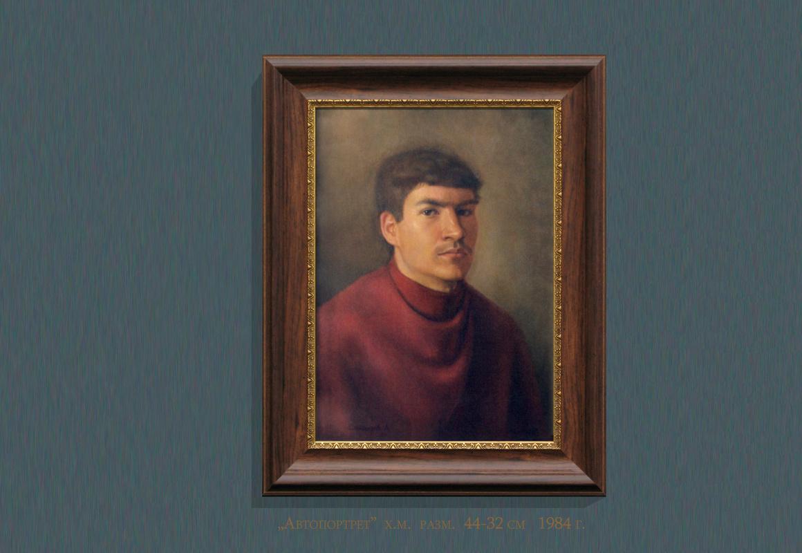 Albert Bakhtiarovich Sattarov. Self-portrait