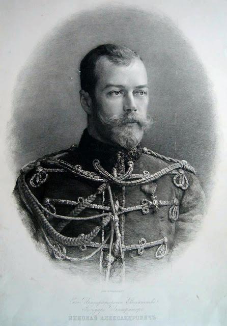 Михаил Викторович Рундальцов. Его императорское Величество Государь Император Николай Александрович