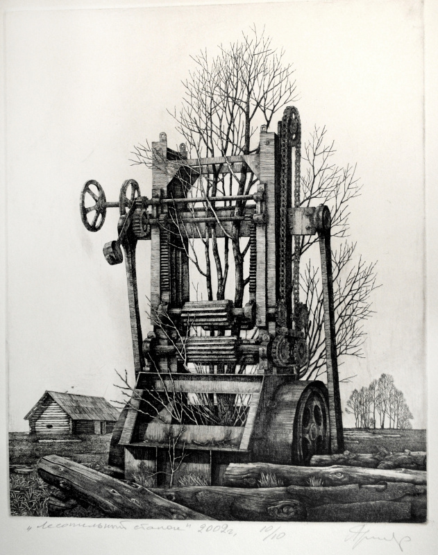 Anatoly Ivanovich Yaroslavtsev. Sawmill machine