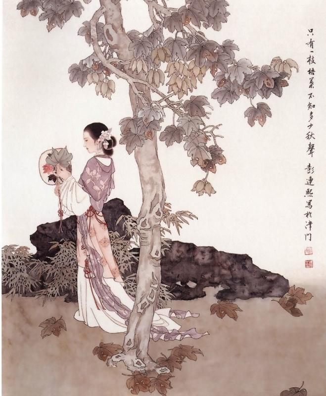 Пэн Лиан Сюй. Китаянка 22