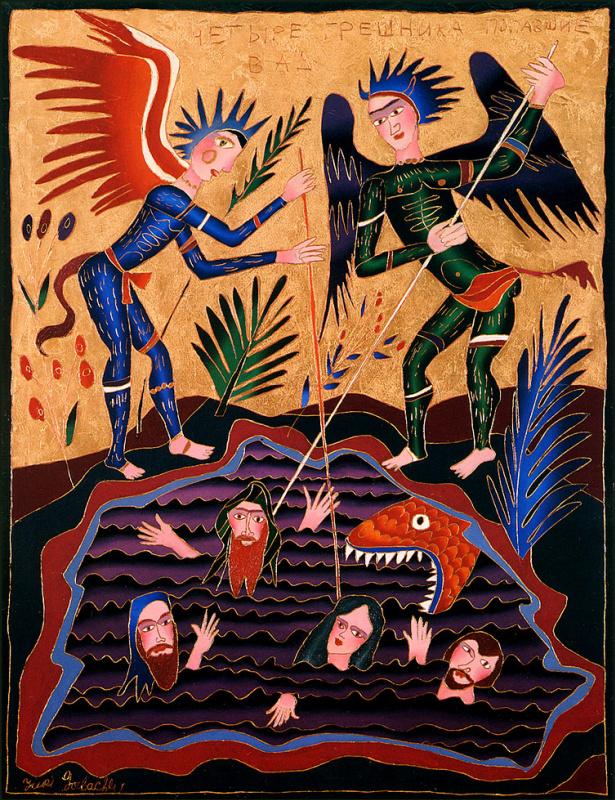 Юрий Горбачев. Путь в ад