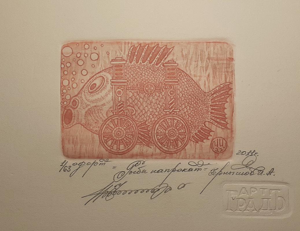Igor Alexandrovich Chernyshov. Fish rental