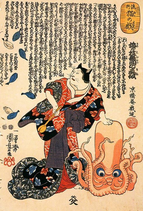 Utagawa Kuniyoshi. The cat dressed as a woman pushing against the head of the octopus