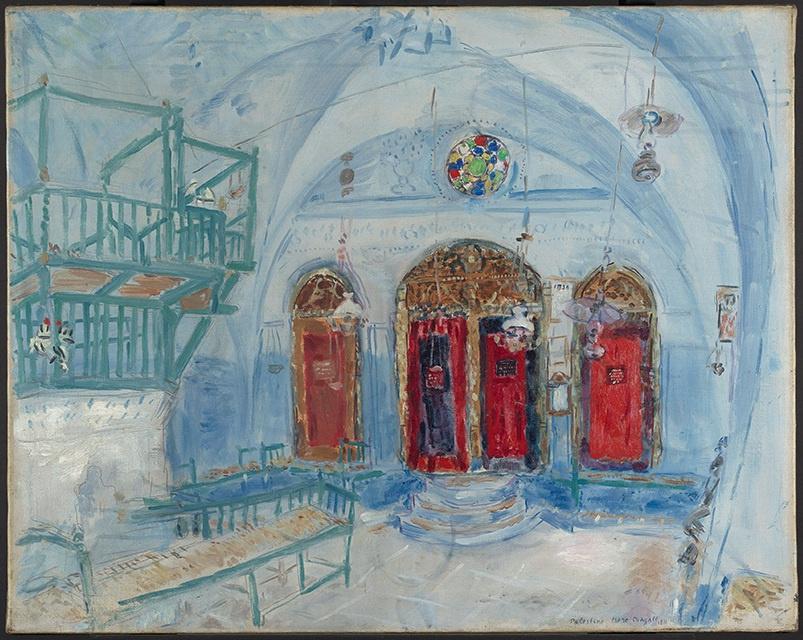 Marc Chagall. The Synagogue at Safad, Israel