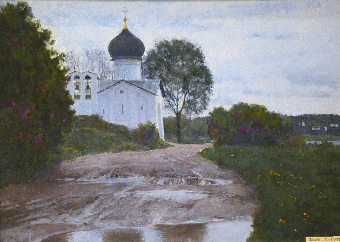 Boris Petrovich Zakharov. Pskov. Vybuty.