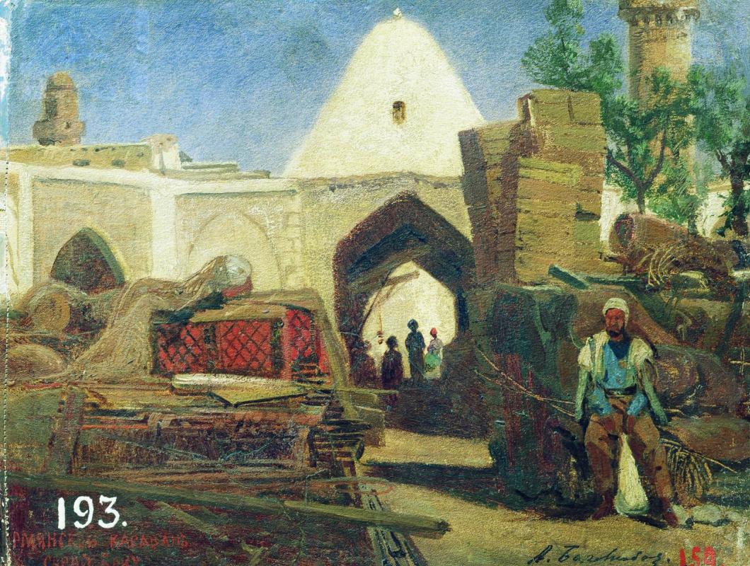 Alexey Petrovich Bogolyubov. Armenian caravanserai. Etude