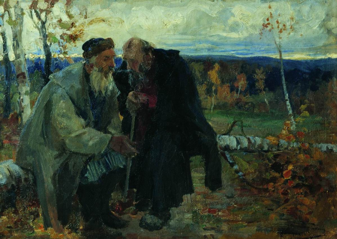 Andrei Petrovich Ryabushkin. Old Men (Wise Old Men)