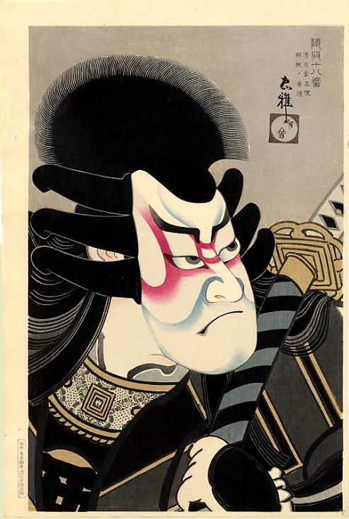 Тадамаса. Японская живопись. Тадамаса20