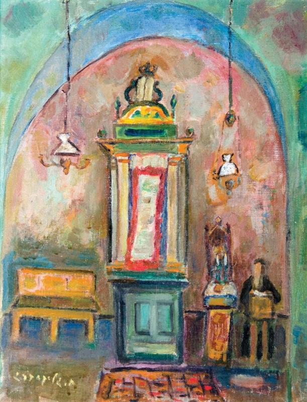 Хаим Гликсберг. Синагога