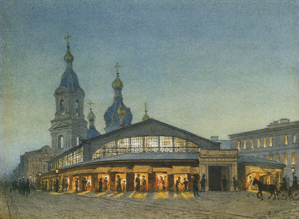 Антон Сергеевич Лыткин. Торговый корпус Сенного рынка и церковь Спаса в Санкт-Петербурге