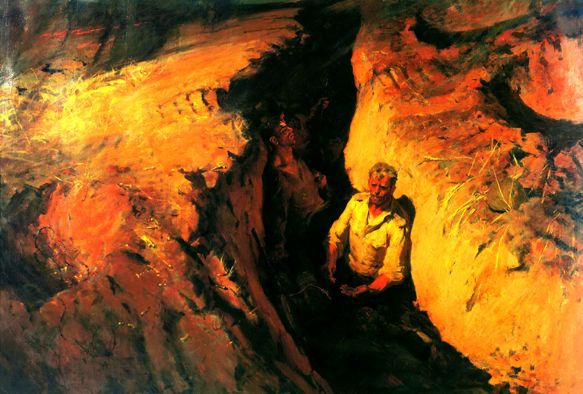 Борис Неменский. Земля опаленная