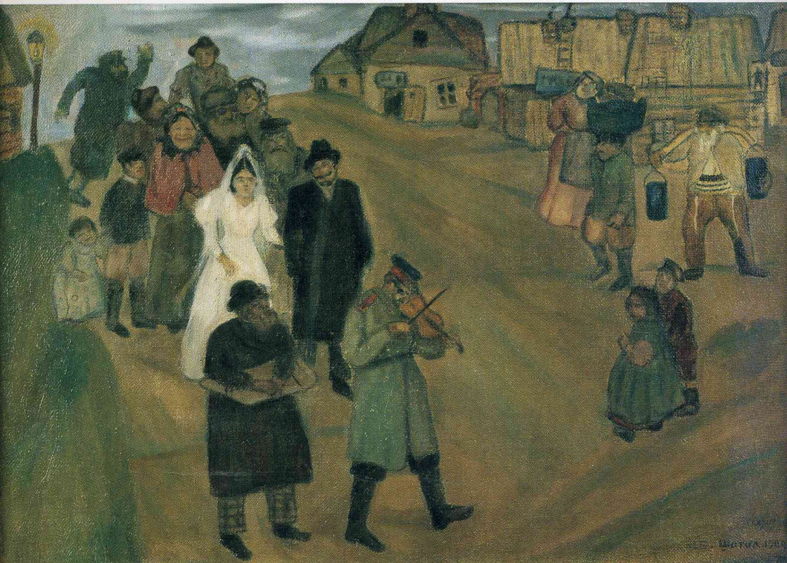 Russian Wedding By Marc Chagall History Analysis Amp Facts