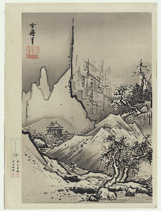 Sesshu ни один Тойо. Пейзажи осени и зимы