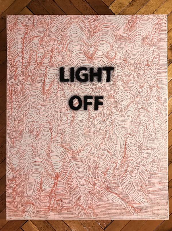 Роман Селиванов. Light off