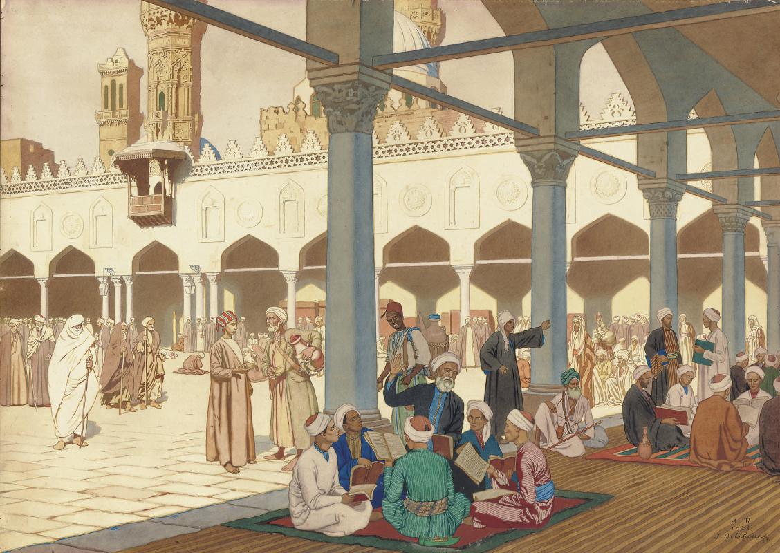 Иван Яковлевич Билибин. Двор Мечети Аль-Азхар и университетский комплекс, Каир