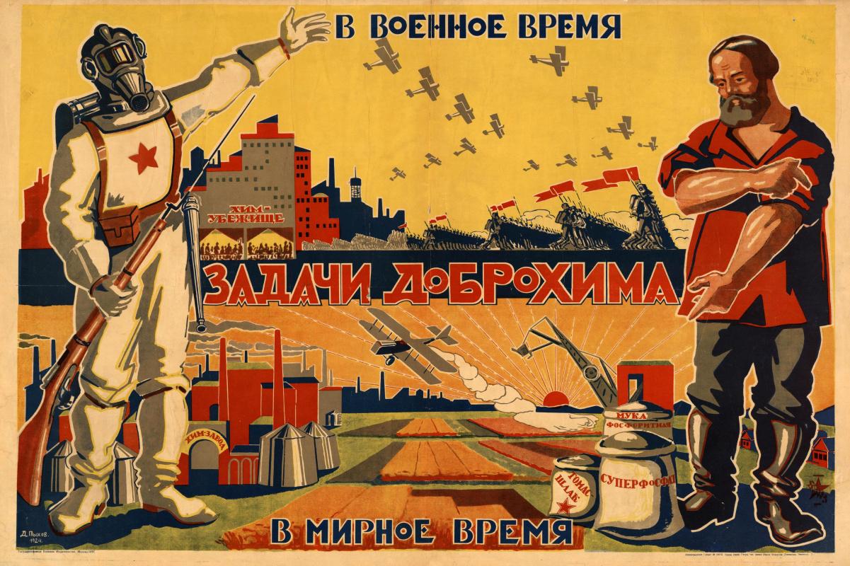 D. Pykhov. Tasks Dobrogea: In time of war. In peacetime