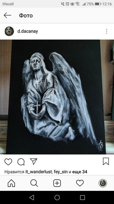 Daniella Makaskaya. Скульптура из Львова