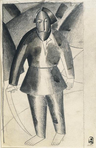 Kazimir Malevich. Mower