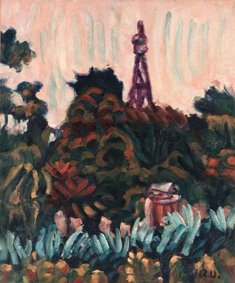 Умехара Рюзабуро. Эйфелева башня