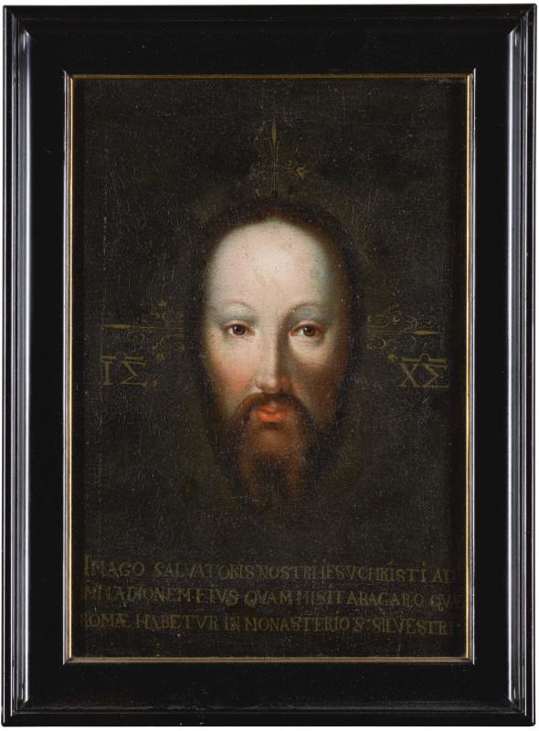 Неизвестный  художник. Христос