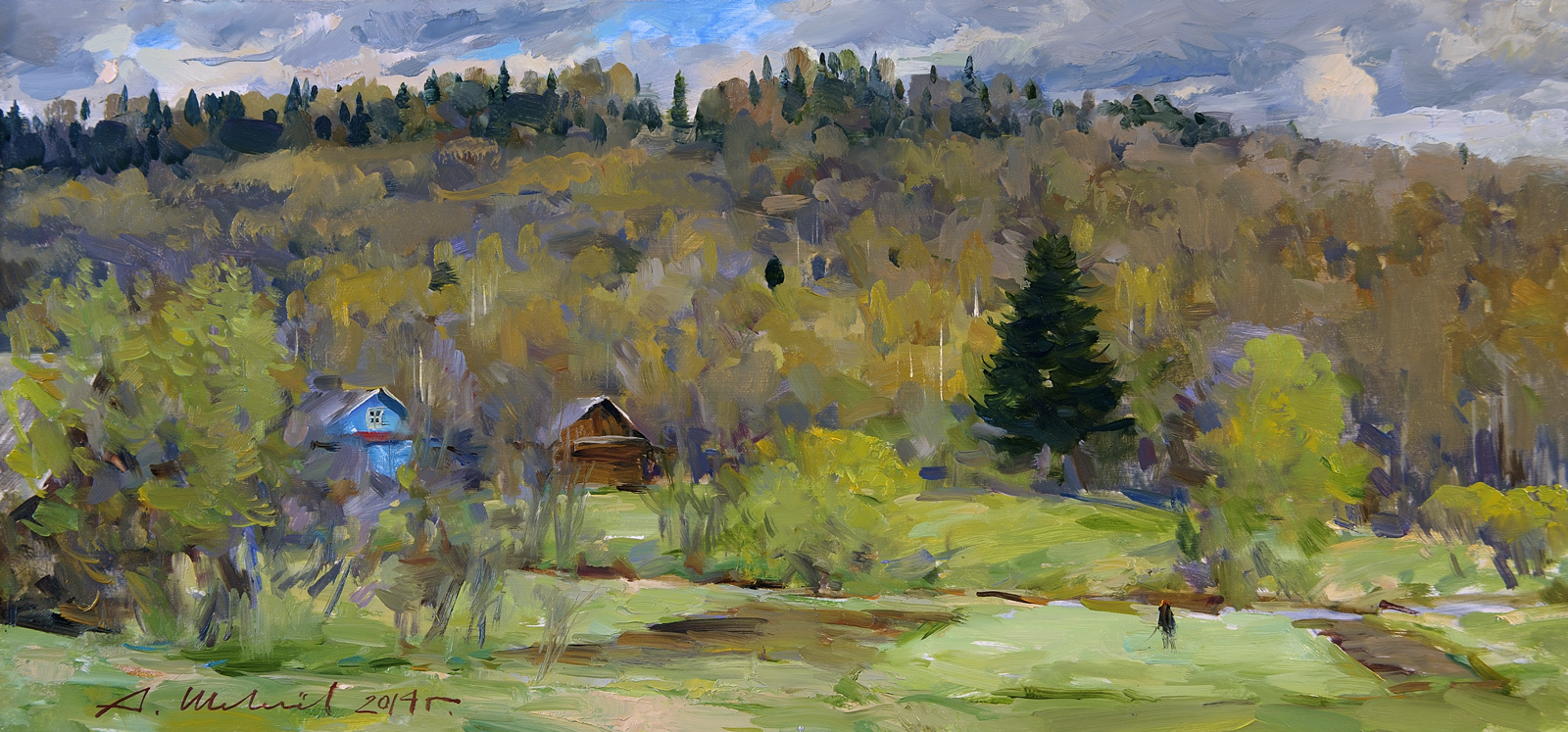 Alexander Victorovich Shevelyov. Gardens in Sherehovichakh.DVP, oil 30 x 62.7 cm.2014