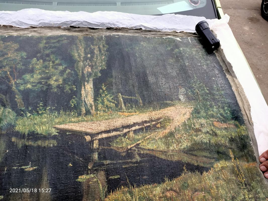 Unknown artist. Overgrown pond