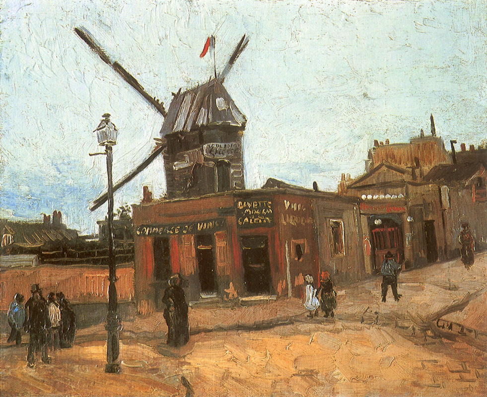 Винсент Ван Гог. Ветряная мельница на Монматре