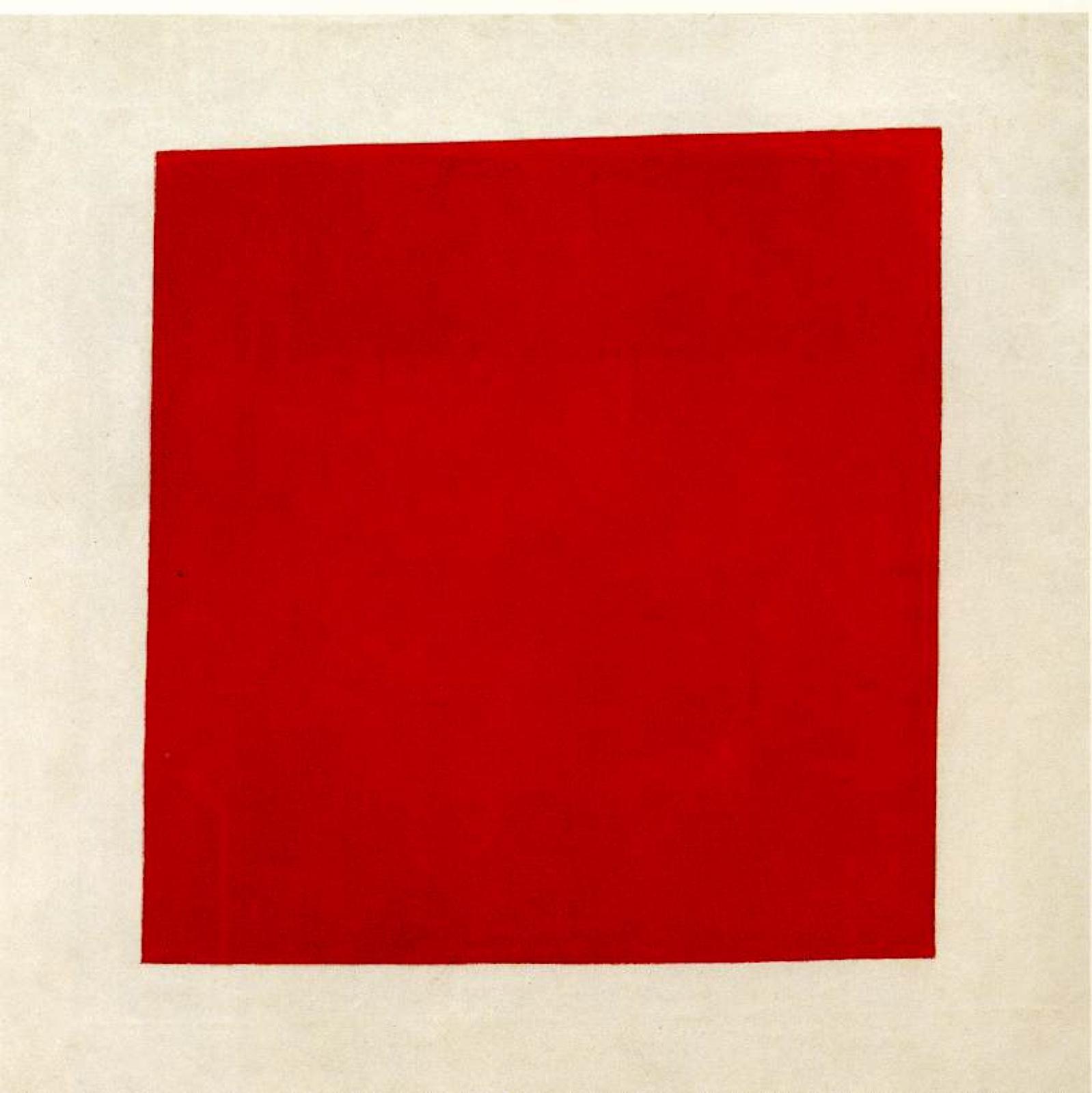 Казимир Северинович Малевич. Красный квадрат (Женщина в двух измерениях)