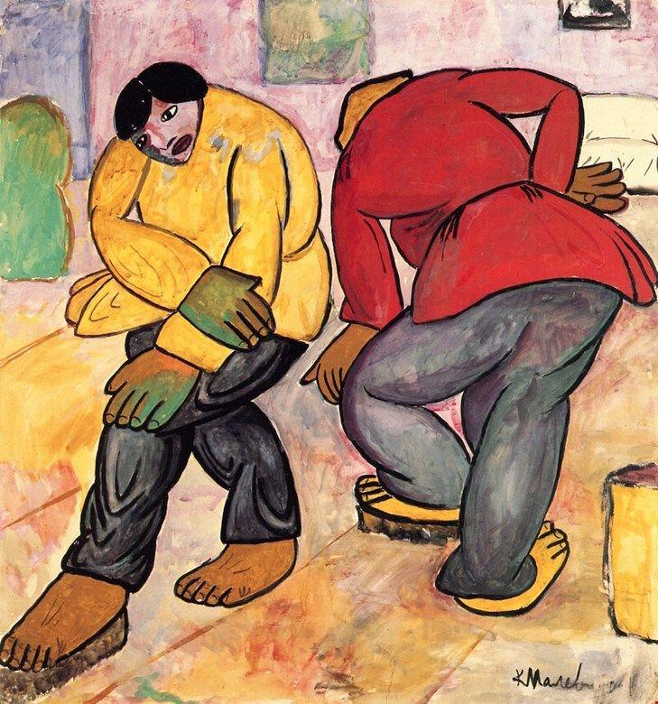 Kazimir Malevich. Floor polishers